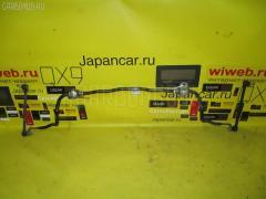 Стабилизатор на Mazda Demio DE3FS ZJ-VEM, Переднее расположение