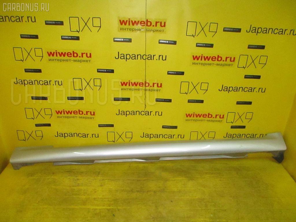 Порог кузова пластиковый ( обвес ) Toyota Mark x GRX120 Фото 1