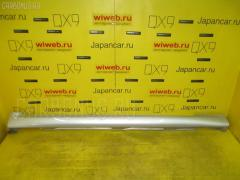 Порог кузова пластиковый ( обвес ) Toyota Mark x GRX120 Фото 3