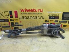 Мотор привода дворников MITSUBISHI OUTLANDER CW5W