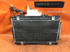 Радиатор ДВС Mazda Biante CCEFW LF-VD Фото 1