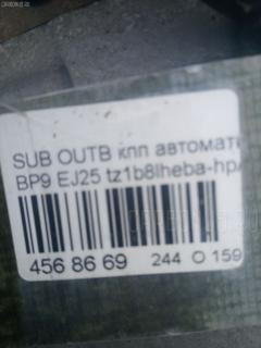 АКПП SUBARU OUTBACK BP9 EJ25