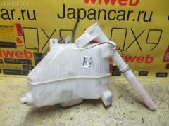 Бачок омывателя на Mazda Capella GF8P