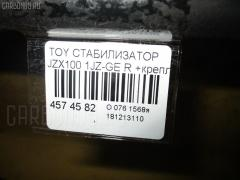 Стабилизатор Toyota JZX100 1JZ-GE Фото 3