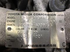 Двигатель на Toyota Mark II JZX110 1JZ-FSE