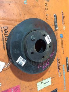 Тормозной диск NISSAN SERENA PC24 SR20DE Переднее