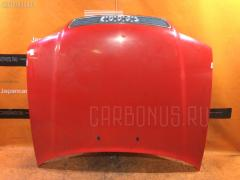 Капот AUDI A4 8D