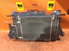 Радиатор ДВС SAAB 9-3 B284