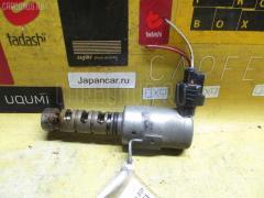 Клапан vvti на Mitsubishi Chariot Grandis N84W 4G64