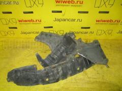 Защита двигателя NISSAN EXPERT VW11 QG18DE Переднее