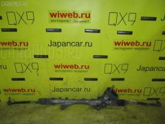 Рулевая рейка NISSAN CUBE Z12 HR15DE 48001-1FA1A