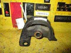 Подушка двигателя HONDA CR-V RD1 B20B Переднее Правое