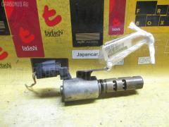 Клапан vvti TOYOTA CHASER GX100 1G-FE 15330-70010