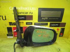 Зеркало двери боковой TOYOTA ESTIMA ACR55W Правое
