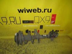 Стойка амортизатора SUBARU IMPREZA WAGON GH7 EJ203 Переднее Правое