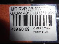 Двигатель на Mitsubishi Rvr GA3W 4B10 Фото 15