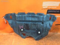 Защита двигателя на Toyota Progres JCG10 1JZ-FSE, Переднее расположение