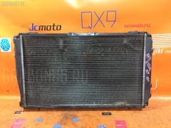 Радиатор ДВС на Subaru Legacy Wagon BF5 EJ20 Фото 2