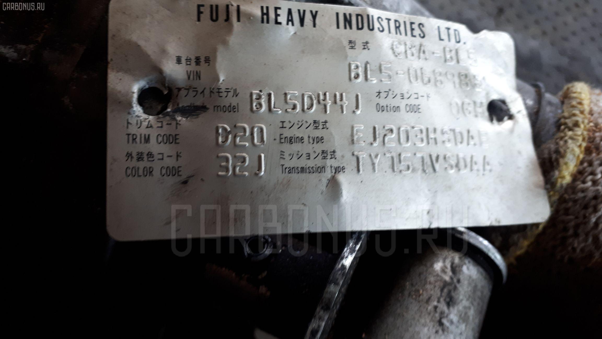 КПП механическая на Subaru Legacy BL5 EJ203 Фото 1