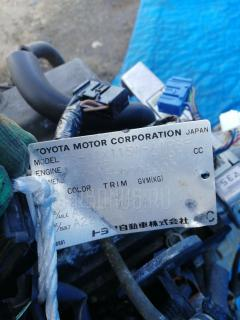 Двигатель TOYOTA MARK II BLIT JZX115W 1JZ-GE