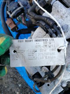 Двигатель на Subaru Legacy Outback BP9 EJ253HP