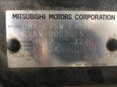 Выключатель концевой Mitsubishi Delica d5 CV5W Фото 8