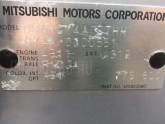 Подкрылок Mitsubishi Galant fortis CY4A 4B11 Фото 7