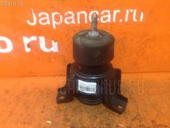 Подушка двигателя Nissan Teana J32 VQ25DE Фото 1