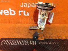 Бензонасос на Daihatsu Mira L275S KF-VE