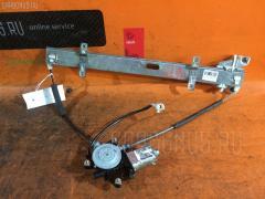 Стеклоподъемный механизм на Suzuki Escudo TL52W, Переднее Левое расположение