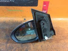 Зеркало двери боковой MAZDA DEMIO DE3FS Левое