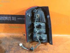 Стоп MAZDA MPV LW5W 4878 Правое