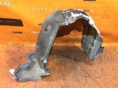Подкрылок LEXUS IS250 GSE20 4GR-FSE Переднее Правое