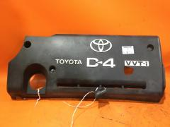 Кожух ДВС на Toyota Vista AZV50 1AZ-FSE