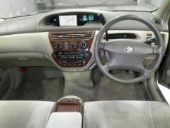 Крепление капота на Toyota Vista AZV50