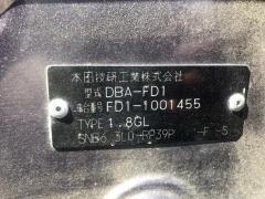 Заливная горловина топливного бака на Honda Civic FD1 R18A Фото 6