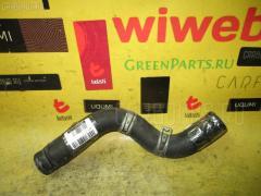 Патрубок радиатора ДВС NISSAN SUNNY FB15 QG15DE Верхнее