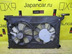Радиатор ДВС на Toyota Wish ANE10G 1AZ-FSE 16400-28350  16361-22050  16361-28080  16363-23010  16363-28210  16711-28170