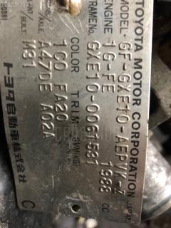 Двигатель TOYOTA ALTEZZA GXE10 1G-FE
