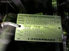 Подушка двигателя на Toyota Altezza GXE10 1G-FE Фото 2