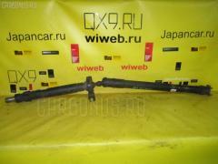 Кардан на Subaru Legacy Wagon BP5 EJ20T, Заднее расположение