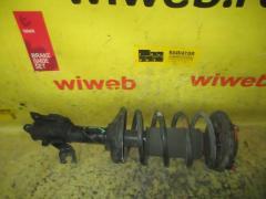 Стойка амортизатора на Nissan Wingroad WFY10 GA15DE, Переднее Правое расположение