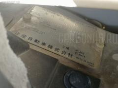 Балка подвески на Nissan Serena NC25 MR20DE Фото 2