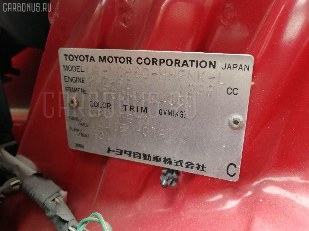 Колпак на Toyota Ist NCP60 Фото 1