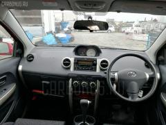 Колпак на Toyota Ist NCP60 Фото 6