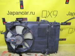 Радиатор ДВС MITSUBISHI MIRAGE DINGO CQ2A 4G15