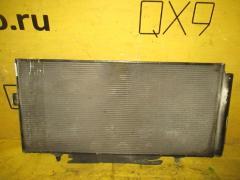 Радиатор кондиционера на Subaru Legacy Wagon BP5 EJ204