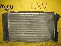 Радиатор ДВС на Toyota Prius NHW11 1NZ-FXE