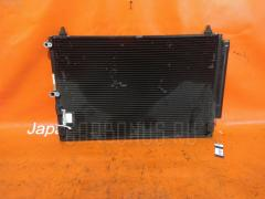 Радиатор кондиционера TOYOTA BREVIS JCG10 1JZ-FSE