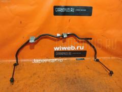 Стабилизатор HONDA FIT GD1 L13A Переднее
